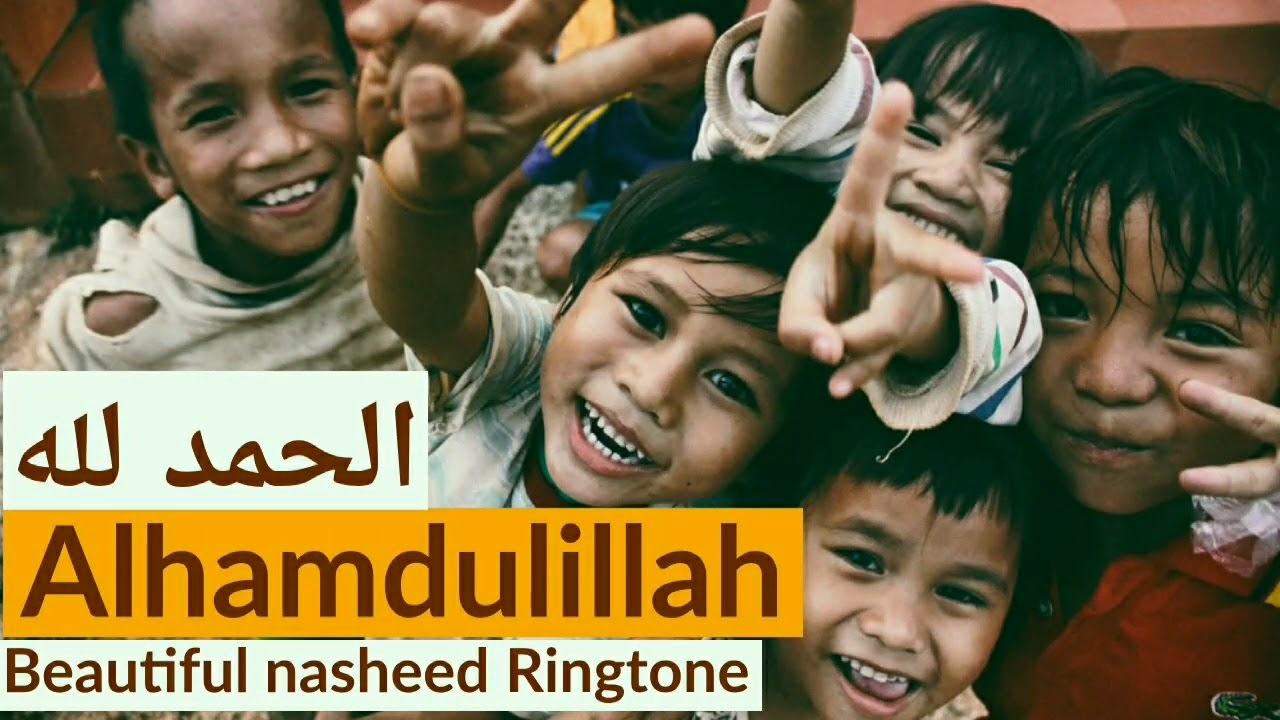 Alhamdulillah (الحمد لله) _ beautiful islamic Ringtone 2019
