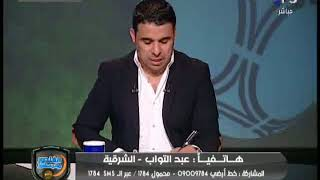 شاهد .. خالد الغندور يكشف حقيقة فتح ملعب 'التتش' أمام الجماهير