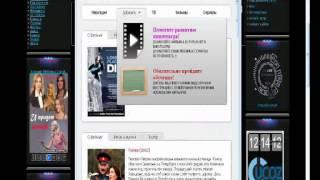 Онлайн кинотеатр!!!