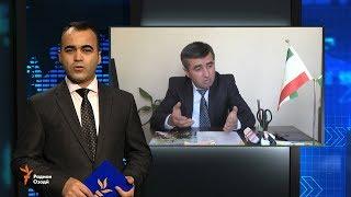 Ахбори Тоҷикистон ва ҷаҳон (16.10.2017)اخبار تاجیکستان .(HD)