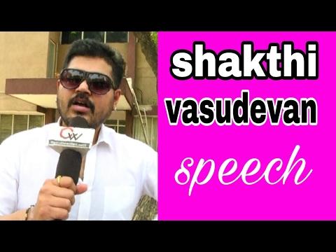 Shakthi Vasudevan Speech At 7 Naatkal  Interview