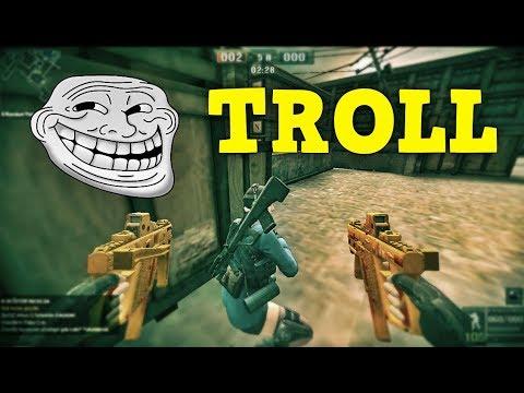 Point Blank - Troll 3