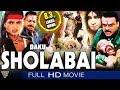 Daaku Sholabai Hindi Full Movie   Amit Panchori, Anil Nagrath   Bollywood Full Movies   Hindi Movies