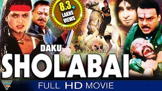 Daaku Sholabai Hindi Full Movie | Amit Panchori, Anil Nagrath | Bollywood Full Movies | Hindi Movies