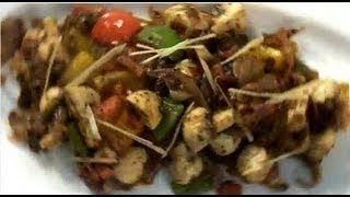 Kadai Mushroom