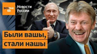 США займется воровским кланом Путина