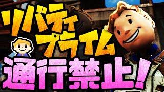 #64【Fallout4】拠点範囲外へ配置する裏技を発見するも重大な欠点に気づいていないVaultBoy【Sim Settlements フォールアウト4】