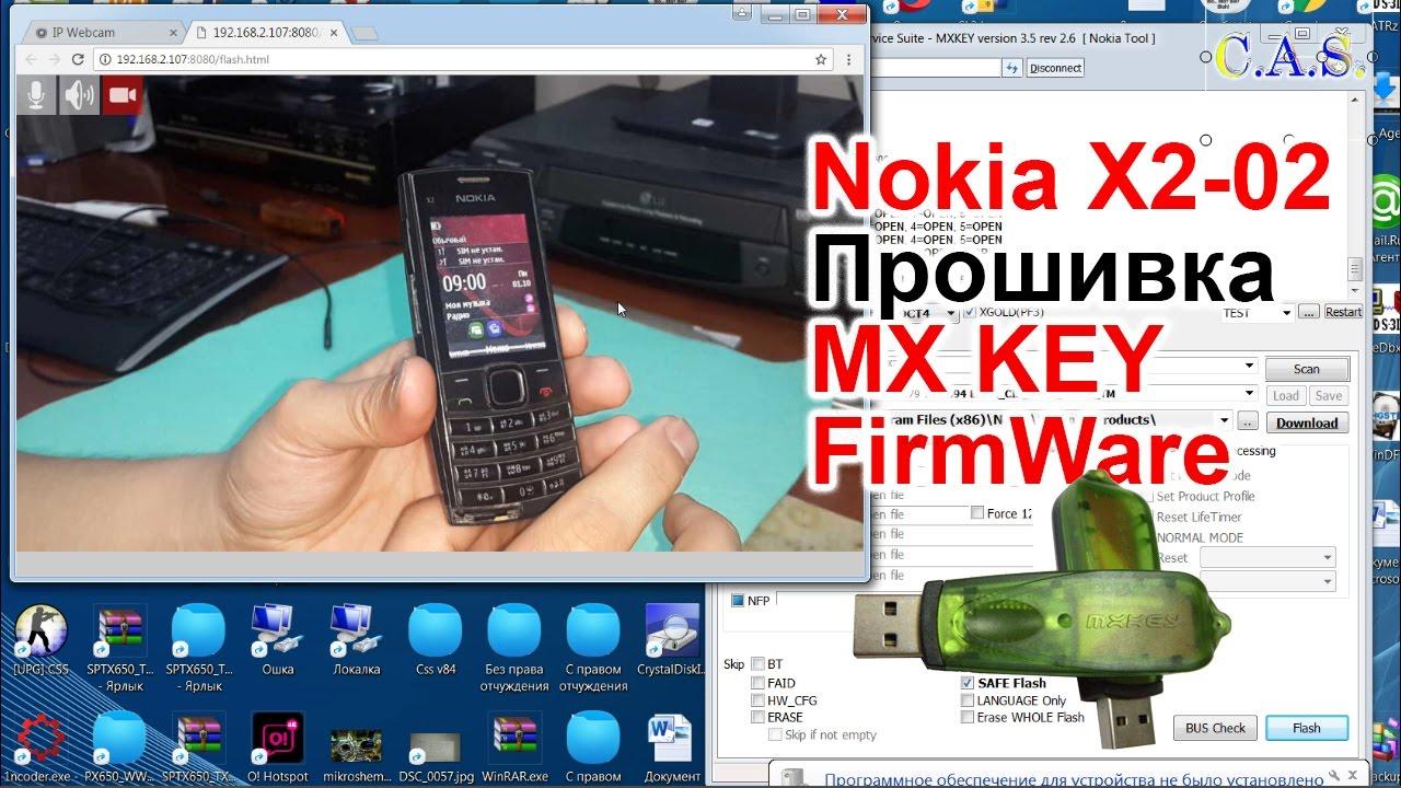 Nokia x2 00 Нет изображения, Белый экран, Белый дисплей, ничего не .