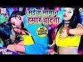 धोड़ी हामार चाटता   Amarnath Rajbhar   New Bhojpuri Video Song 2019   Dhodi Hamar Chatata