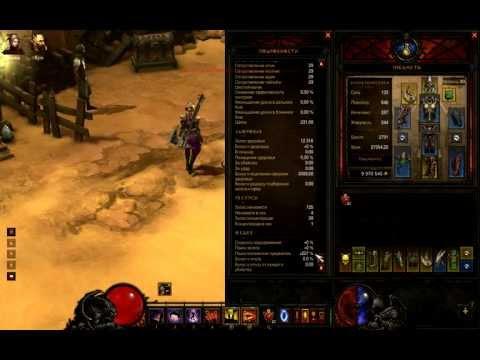 Diablo 3: Fast Gear Swap (MF Equip Macro)