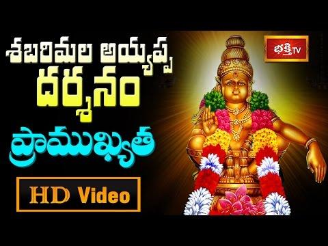 Facts and Myths on Sabarimala Ayyappa Darshanam || Lord Ayyappa Swamy || Bhakthi TV
