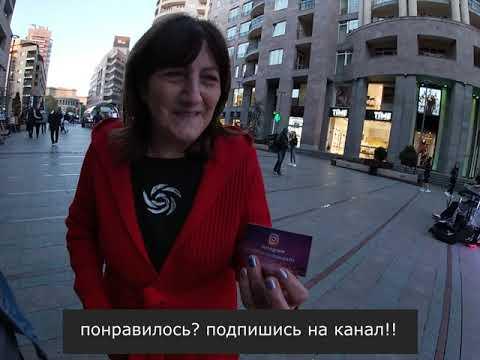 №79 Рейс в Ереван. Экскурсия по столице Армении. 2.11.2019