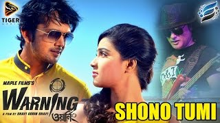 Shono Tumi-Shafin Ahmed | Audio Track | Warning | Bengali Movie | Arifin Shuvoo | Mahiya Mahi | 2015