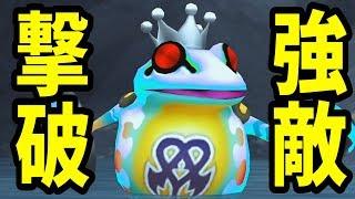 【KH】勝った!!!ついに勝ったぞ!!!【Part87】【キングダムハーツ ドリームドロップディスタンスドリームドロップディスタンス】