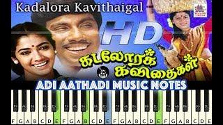 Adi Athaadi, Are Emaindhi (telugu), Piano, Guitar, Saxophone, Voilin Notes/Midi Files /Karaoke