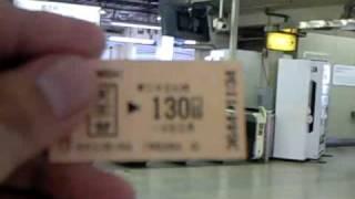 東京近郊区間大回り乗車 鶴見駅乗換改札有人改札通過の様子