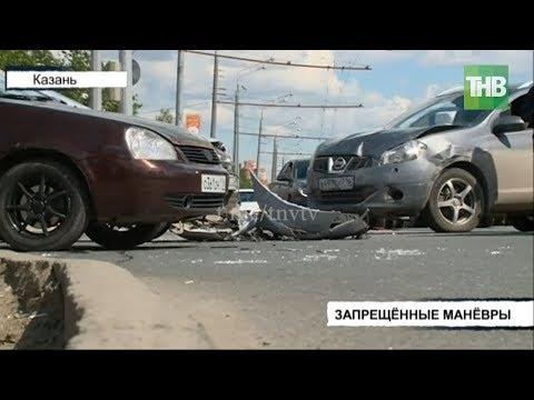 Три автомобиля столкнулись на перекрёстке проспекта Ямашева и улицы Мусина | ТНВ