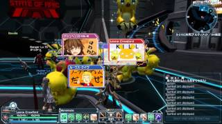 Phantasy Star Online 2 - A normal day in the life of an ARKS operative.