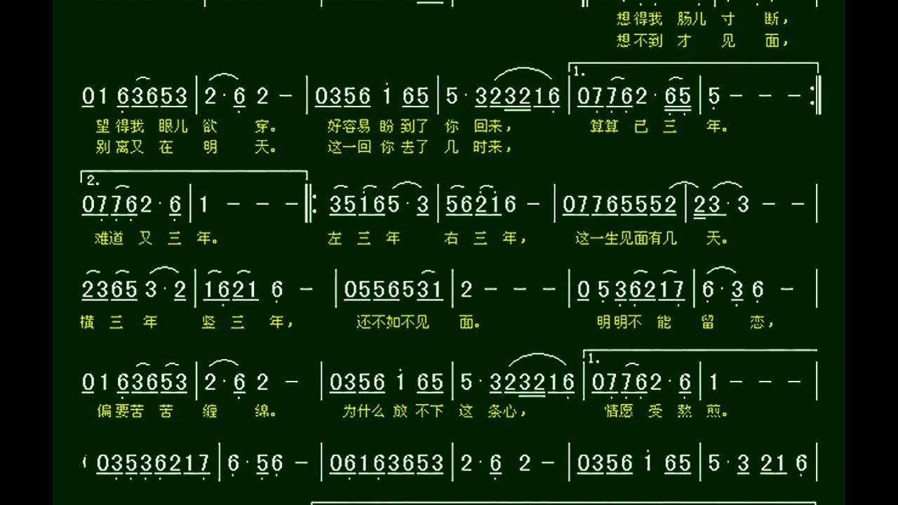 2.三年(Eb)蕭東山老師 薩克斯風教學(簡譜) - YouTube