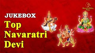 Top 9 Navaratri Devi Jukebox | Jai Mata | Ma Durga | Devi Songs | Official Video