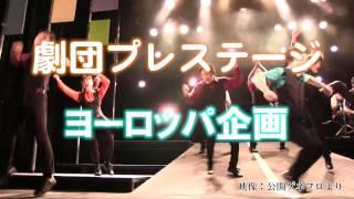 1998年に結成され、京都を拠点に新しいコメディのカタチを模索し続ける...