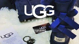 Детские угги для девочек | UGG Australia-MSK