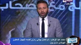 بالفيديو - عبد الوهاب: نهاية سوق الأهلي بعد ضم معلول؟ مازلنا في البداية