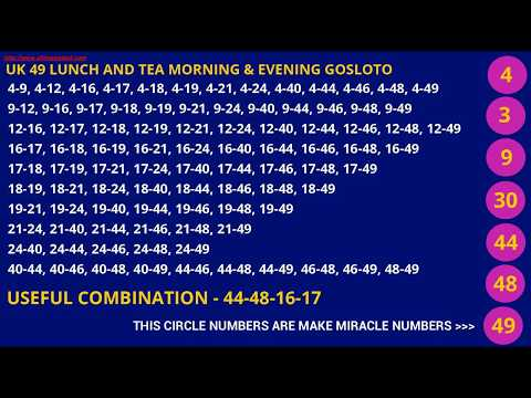 DAILY PREDICTED UK49 LOTTO NUMBERS GOS LOTO NUMBERS FRANCE LOTO