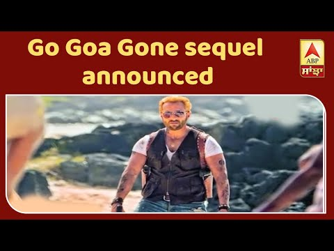 Go Goa Gone sequel announced   Go Goa Gone 2   Saif ali Khan   ABP Sanjha