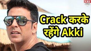 Film नहीं हुई डिब्बाबंद, Akshay ने कहा Crack बनेगी और जरूर बनेगी