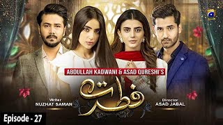 Fitrat - Episode 27 - 29th November 2020 - HAR PAL GEO