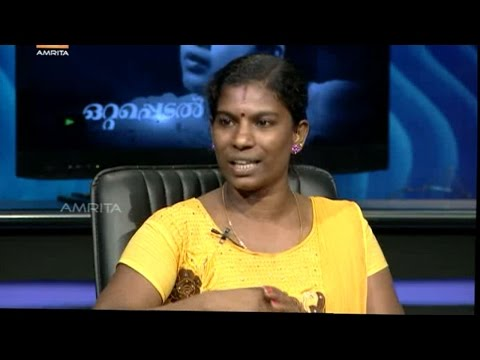 Kathayallithu Jeevitham | Bindu & Prakash Case | 3rd May 2017 | Episode : 01