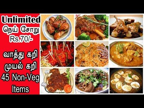 Repeat 45 Non Veg Items Minar Chennai , Karthiks View by Karthik's