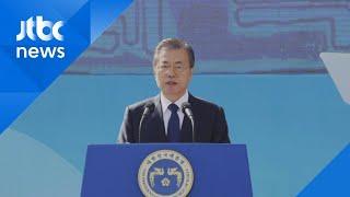 유신독재 붕괴 도화선…'부마항쟁' 정부 주관 첫 기념식