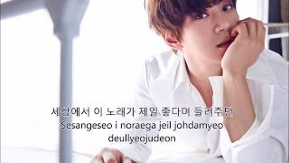 Cover images 황치열 (Hwang Chi Yeul) – 매일 듣는 노래 (A Daily Song) Lyrics