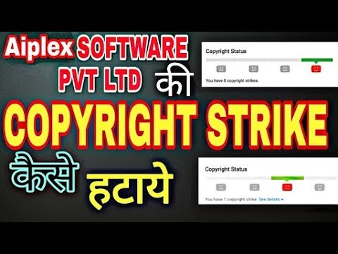 How to remove Copyright strick from Aiplex Software PVT LTD