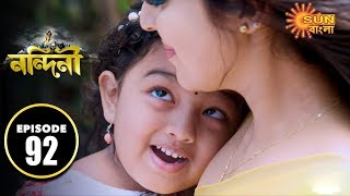 Nandini - Episode 92 | 27th Nov 2019 | Sun Bangla TV Serial | Bengali Serial