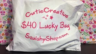 Squishy Grab Bag from CutieCreative SquishyShop com Lucky Bag Unboxing & Review