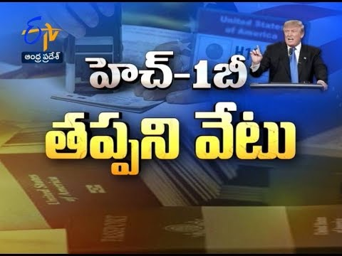 Pratidwani | 3rd January 2018 | Full Episode | ETV Andhra Pradesh