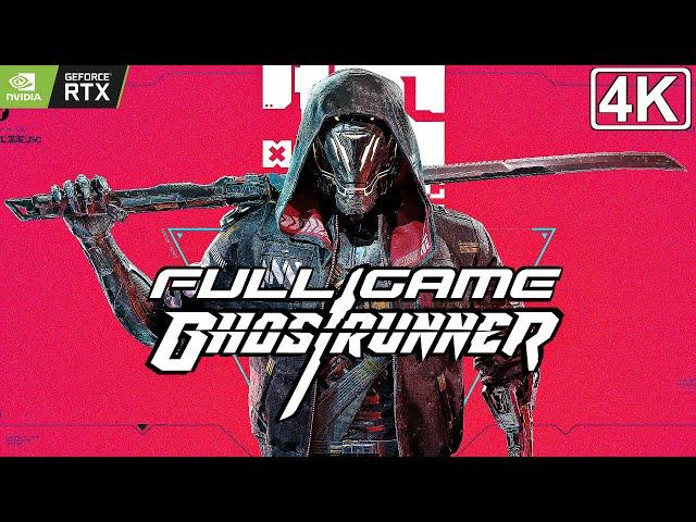 Ghostrunner (видео)