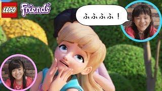 かんあきとみよう!レゴフレンズアニメ第2話「ステキ♥さくせんハウスができちゃった」 thumbnail