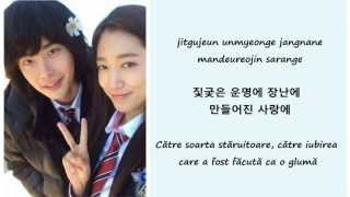 Tiger JK (타이거JK) feat. Punch (펀치) - First Love (첫사랑) - (Hangul - Romanization - Romanian)