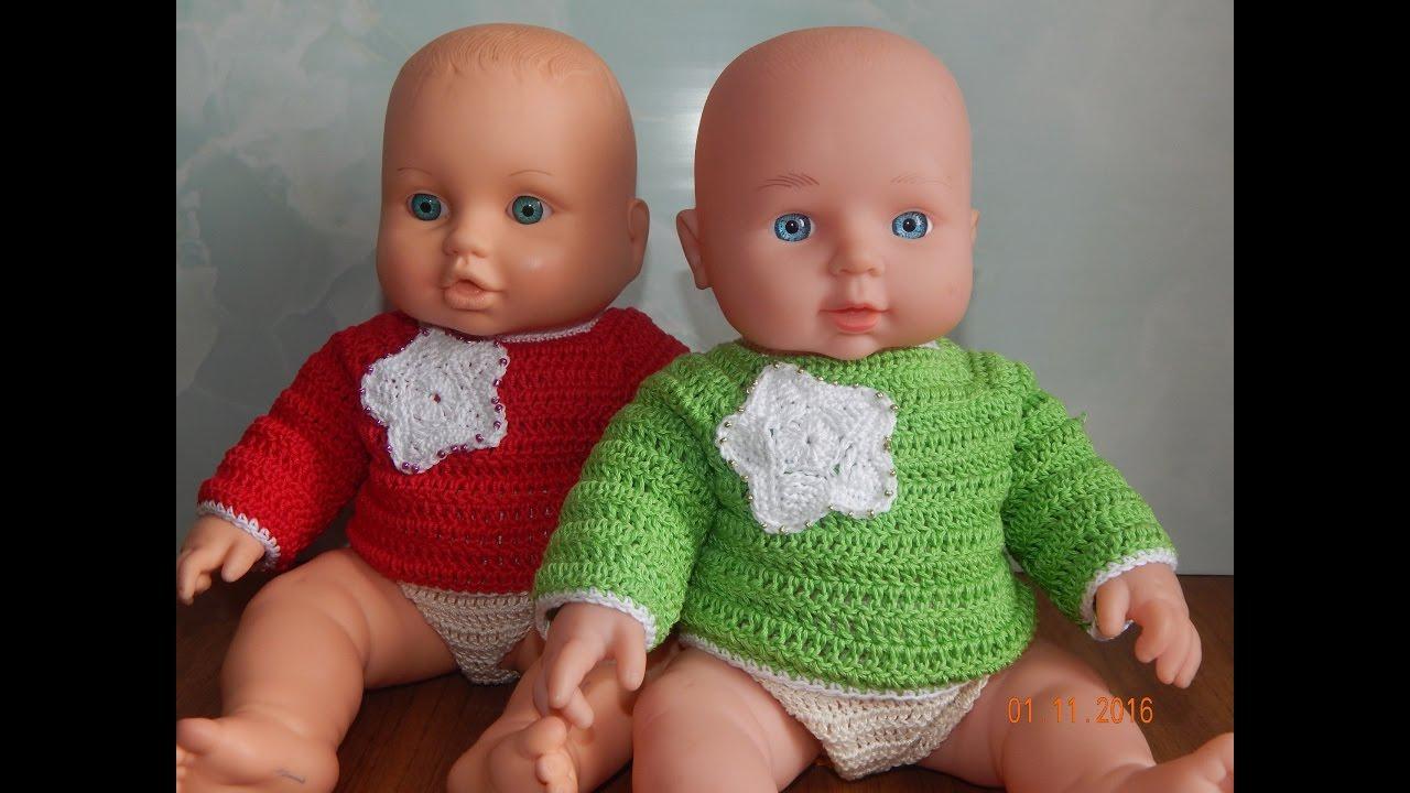 """Одежда для кукол крючком. Кофта с аппликацией""""Звёздочка"""""""