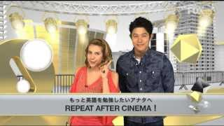 FOX BACKSTAGE PASS #204 REPEAT AFTER CINEMA! English course Part55.