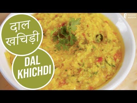 dal-khichdi-|-simple-vegetarian-khana-with-chef-saurabh-|-sanjeev-kapoor-khazana-hd