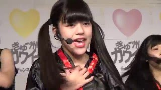 きゅー州カワイイチャンネル×放課後スピンズクラブ 福岡のアイドルグル...