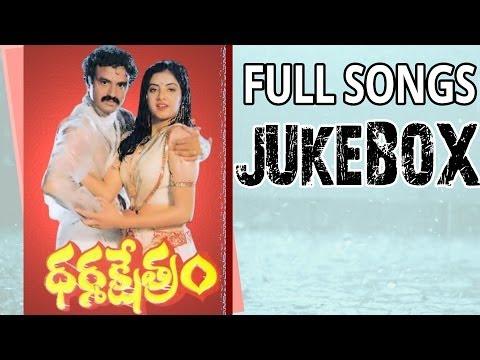 Dharmaksetram (ధర్మక్షేత్రం) Movie || Full Songs Jukebox || Bala Krishna, Divya Bharathi