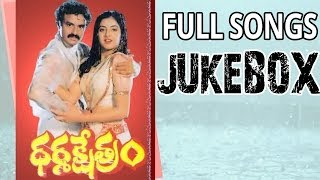 Dharmaksetram (ధర్మక్షేత్రం) Movie || Full Songs Jukebox || Bala Krishna, Divya Bharathi