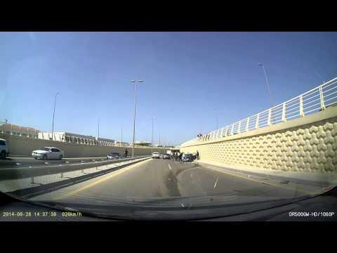 Jumeirah Beach Bilgah
