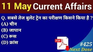 Next Dose #425 | 11 May 2019 Current Affairs | Daily Current Affairs | Current Affairs In Hindi